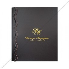 Кожаная папка меню для салона красоты